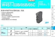 工业级交换式集线器W4S1-03B说明书