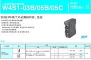 工业级交换式集线器W4S1-05B说明书