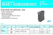 工业级交换式集线器W4S1-05C说明书