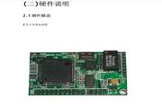 串口服务器MD711说明书
