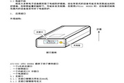 AYG-83C GPRS MODEM用户手册