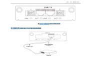 联想天工iSpirit 3652以太网交换机接口卡安装说明书
