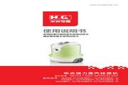 华光 蒸汽挂烫机TX0801-D 使用说明书