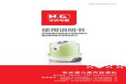 华光 蒸汽挂烫机QX0801-D 使用说明书