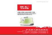 华光 蒸汽挂烫机QX0802-D 使用说明书