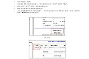 港湾网络 HA1000-D ADSL Modem用户手册