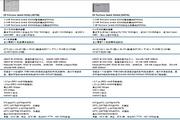 HP ProCurve 8200zl系列交换机说明书