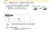 Panasonic KX-TDA100电话交换机用户手册