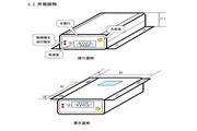 AYG-85C GSM MODEM用户手册