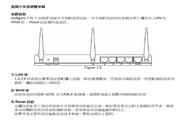 EDIMAX BR-6216Mg无线宽频分享器使用手册