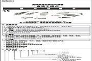 奥托尼克斯 PRA12-2DN型圆柱耐弧光型接近传感器 使用说明书