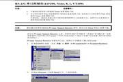 MOXA EDS-726系列以太网交换机用户手册
