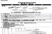 奥托尼克斯 PRA18-5DP2型圆柱耐弧光型接近传感器 使用说明书