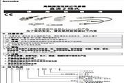 奥托尼克斯 PRAT18-5DO型圆柱耐弧光型接近传感器 使用说明书