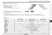 奥托尼克斯 PRAT12-2DO型圆柱耐弧光型接近传感器 使用说明书