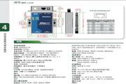 Nport W225无线联网服务器说明书