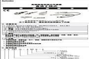 奥托尼克斯 PRCMT30-15DO-I型高频振荡型接近传感器 使用说明书