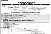 奥托尼克斯 PRWT30-15DC型高频振荡型接近传感器 使用说明书