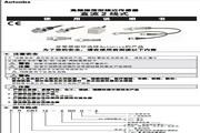 奥托尼克斯 PRWT30-15DO型高频振荡型接近传感器 使用说明书