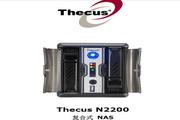 Thecus N2200网络存储服务器使用手册