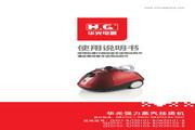 华光 蒸汽挂烫机QZ0102-B 使用说明书