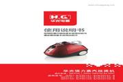 华光 蒸汽挂烫机TZ0101-B 使用说明书
