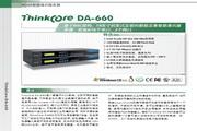 MOXA智能通讯服务器DA-66说明书