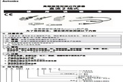 奥托尼克斯 PRT18-5DC型高频振荡型接近传感器 使用说明书