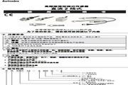 奥托尼克斯 PRWT18-5DO-I型高频振荡型接近传感器 使用说明书