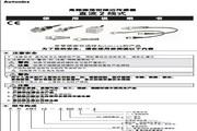 奥托尼克斯 PRMT18-5DC-I型高频振荡型接近传感器 使用说明书
