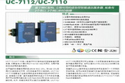 MOXA智能通讯服务器UC-7110说明书