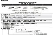 奥托尼克斯 PRMT12-4DC型高频振荡型接近传感器 使用说明书