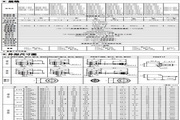 奥托尼克斯 PRWT12-4DC型高频振荡型接近传感器 使用说明书