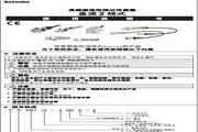 奥托尼克斯 PRT12-4DC型高频振荡型接近传感器 使用说明书