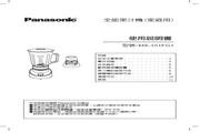 松下 MX-151FG1全能果汁机 使用说明书