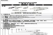 奥托尼克斯 PRMT12-2DC-I型高频振荡型接近传感器 使用说明书