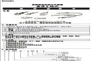 奥托尼克斯 PRT12-2DC型高频振荡型接近传感器 使用说明书