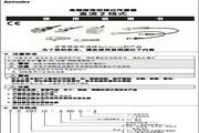 奥托尼克斯 PRWT12-2DC型高频振荡型接近传感器 使用说明书