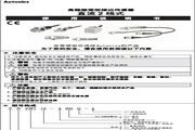 奥托尼克斯 PRWT12-2DO型高频振荡型接近传感器 使用说明书