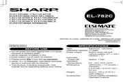 夏普 EL-782C型计数机 英文说明书<br />