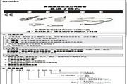 奥托尼克斯 PRWT08-1.5DC型高频振荡型接近传感器 使用说明书