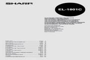 夏普 EL-1801C型计数机 英文说明书