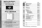 夏普 FU-W50A型空气清新机 说明书