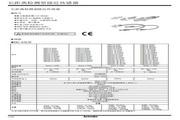 奥托尼克斯 PRDW18-14DN2型长距离检测型接近传感器 使用说明书
