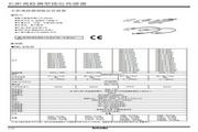 奥托尼克斯 PRDWL18-14DN型长距离检测型接近传感器 使用说明书