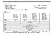 奥托尼克斯 PRDWL18-14DP2型长距离检测型接近传感器 使用说明书