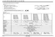 奥托尼克斯 PRDL18-14DN型长距离检测型接近传感器 使用说明书