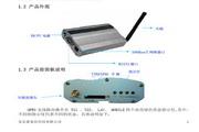 GF-2026A GPRS无线路由器用户手册