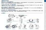 SMCWBR14S-NL 300兆无线宽带路由器使用说明书