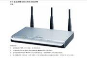 ZyXEL NBG-415N高速无线宽频由器安装说明书